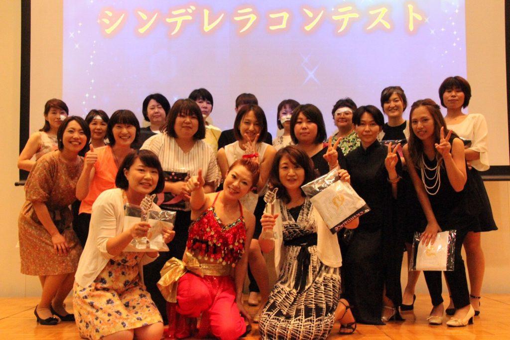 仙台の女性専用パーソナルトレーニングジム、ダイエット成功シンデレラパーティ