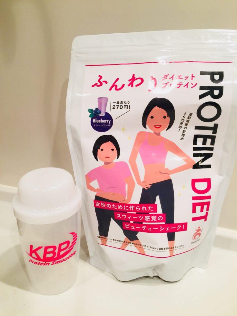 ダイエットプロテインは産後ダイエットにもオススメです。