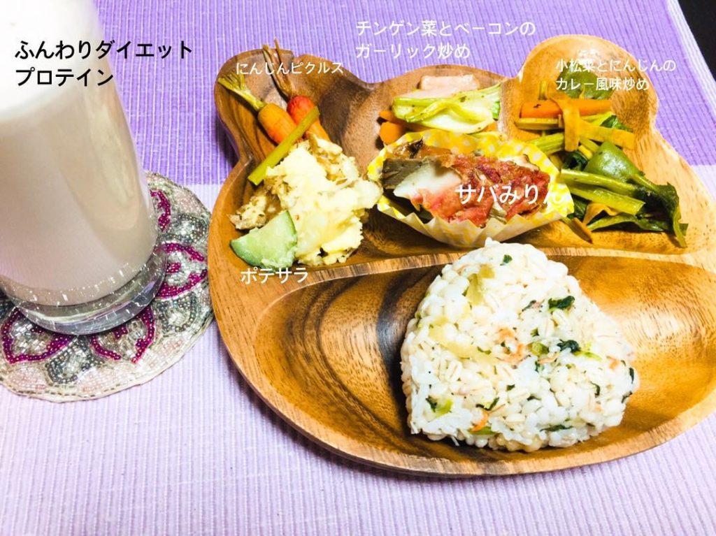 仙台の女性専用パーソナルトレーニングトレーナーの簡単ヘルシー作り置きおかずでダイエット朝食